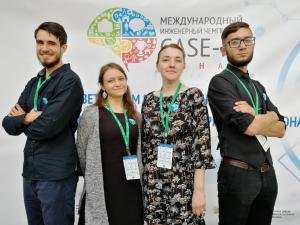 Студенты ГГФ получили «бронзу» Case-in и приглашение в компанию АЛРОСА